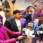 Bhojpuri film 'Pyar Mein Jab Dil Dhadke La' grand muhurat performed in Delhi